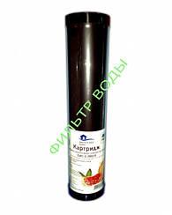 Картридж кокосове вугілля і KDF Aquafilter BB20