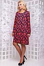 Женское платье, размеры от 50 до 54, трикотажное, свободное, асимметричное, повседневное, нарядное, фото 2