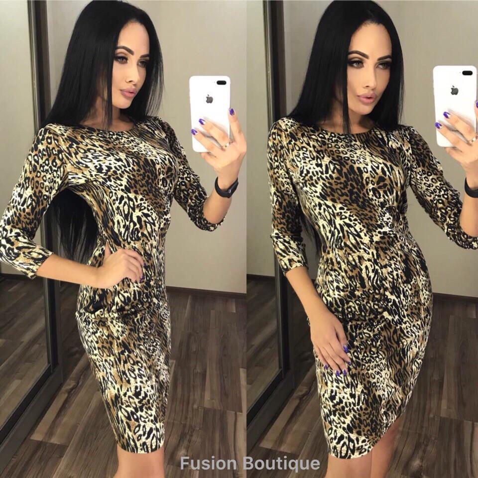 Платье футляр трикотажное 25813  Интернет-магазин модной женской ... 598ec57f600