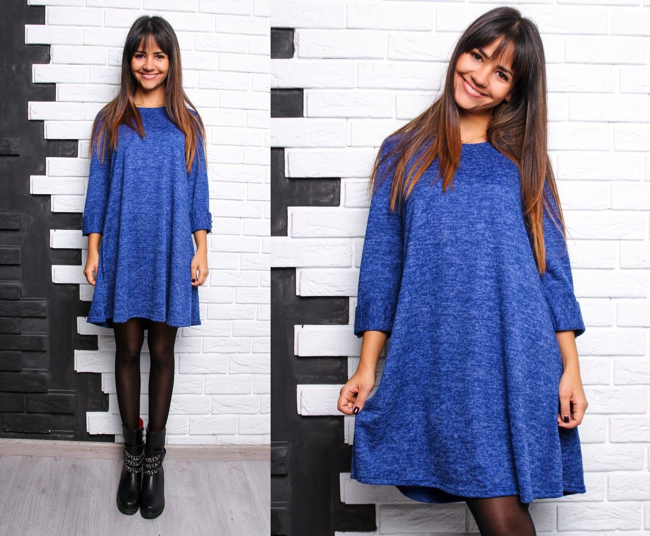 Женское короткое ангоровое платье расклешенное к низу, свободное, рукава три четверти. Синее. 40-42, 44-46