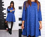Женское короткое ангоровое платье расклешенное к низу, свободное, рукава три четверти. Синее. 40-42, 44-46, фото 2