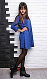 Женское короткое ангоровое платье расклешенное к низу, свободное, рукава три четверти. Синее. 40-42, 44-46, фото 3