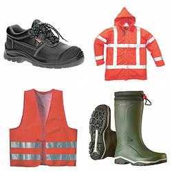 Рабочая обувь и одежда