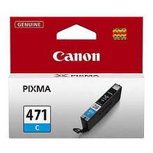 Картридж Canon для Pixma MG5740/MG6840 CLI-471C Cyan (0401C001)