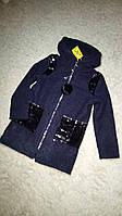 Пальто букле детское с пайетками оптом