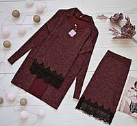 Женский  ангоровый костюм тройка топ+юбка+кардиган, цвет - бордо