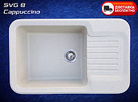 Гранитная кухонная мойка Valetti SVG 8