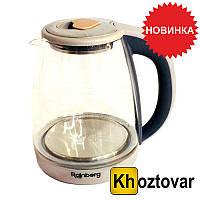 Чайник стекло 1.8 л Rainberg RB-902