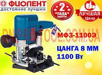 Фрезер Фиолент МФ3-1100Э