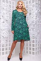 Повседневное свободное платье большого размера трикотажное зелёное