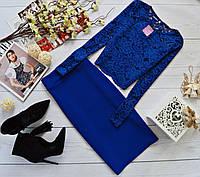Женский костюм: кофта с длинными рукавами с набивного гипюра синий + юбка миди кукуруза синий