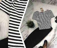 Костюм: топ полоска с короткими рукавами + юбка-карандаш материал кукуруза черный