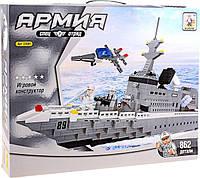 Конструктор Военный корабль Ausini Армия 22001