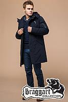 "Зимняя мужская куртка с капюшоном Braggart ""Arctic"" (р. 44-56) арт. 23675S темно-синий"
