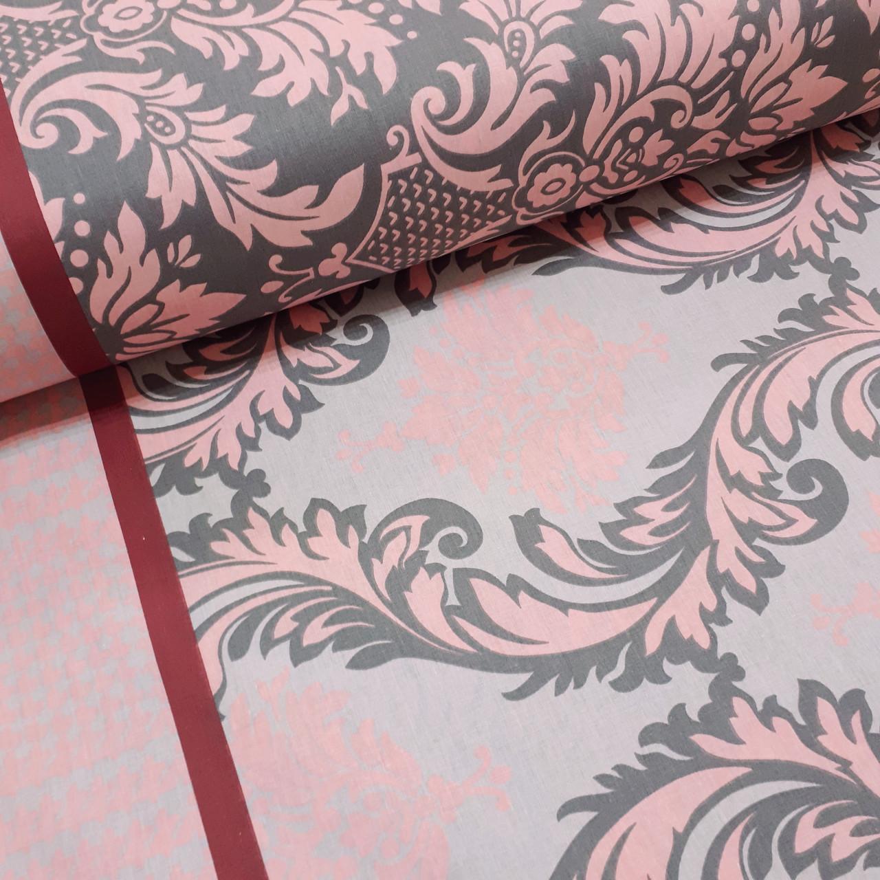 Ткань поплин крупный серо-розовый орнамент на светло-розовом (ТУРЦИЯ шир. 2,4 м) №32-71