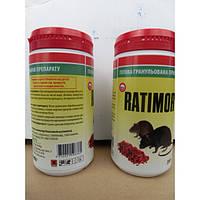 Ратимор  Ratimor  банка, 250 г для истребления крыс и мышей