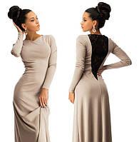 Вечернее платье в пол с гипюром бежевое(размер 40,42,44,46)