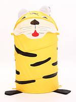 Корзина для игрушек Тигр  Большая