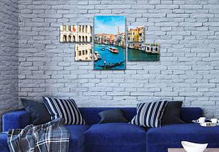 Модульная картина Город на воде  на Холсте, 80x140 см, (25x45-2/25х25-2/80x45), фото 3