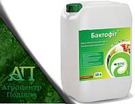 Биологический биофунгицид Бактофит
