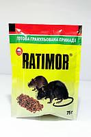 Ратимор  Ratimor  75 г для истребления крыс и мышей