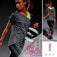 Футболка женская спортивная Kris Line™. Блузка серая для фитнеса и йоги. Одежда для спорта Польша