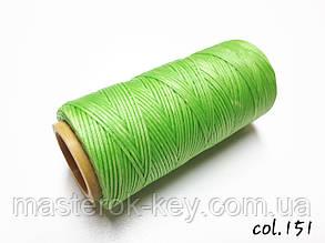 Шнур плоский прошивочный вощеный 1мм*100м К151 цвет салатовый
