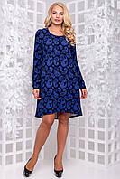 Женское свободное платье для полных трикотажное синее повседневное нарядное