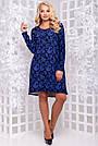 Женское платье, размеры от 50 до 54, трикотажное, синее, свободное, асимметричное, повседневное, нарядное, фото 2
