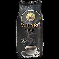 Кофе Milaro ORO 1кг, 100% арабика (1ящ/10шт), Іспанія