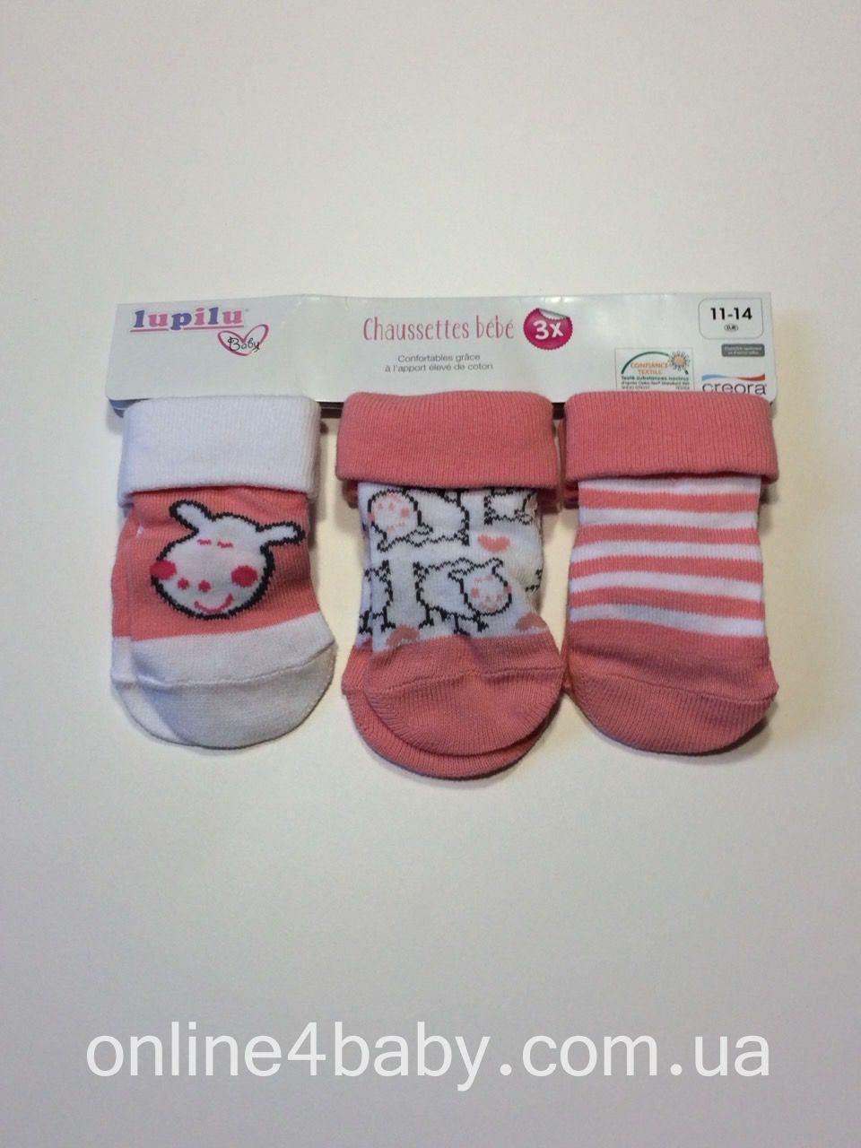 Шкарпетки дитячі Lupilu розмір Розмір 11-14 набір з 3 шт