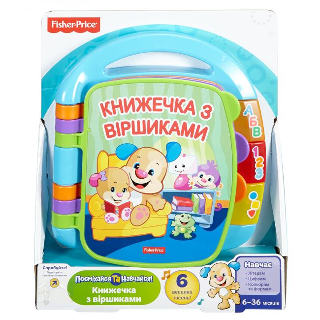 Музична книжечка з віршиками (укр.) Fisher-Price   DKK16
