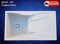 Гранитная кухонная мойка Valetti SVG 10