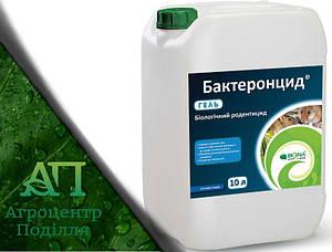 Родентоцид Бактеронцид гель 1 л. 10 л.