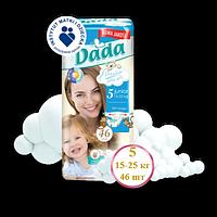 Подгузники Dada в Украине. Сравнить цены, купить потребительские ... d9b48616df3