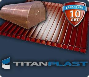 Поликарбонат тепличный Titan plast - 10 лет гарантии