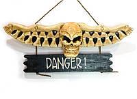 """Табличка Череп с костями """"Danger!"""" 54х12х35 см"""