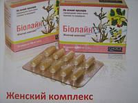 """Натуральный препарат для лечения эндометриоза """"Биолайн"""" при нарушении менструального цикла, бесплодии."""