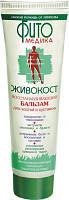 Живокост Восстанавливающий бальзам с хондроитином и глюкозамином, Сибирское здоровье, 100 мл.