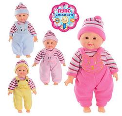 Функциональные пупсы куклы.Игрушечные куклы пупсы.Куклы пупсы мягкие.