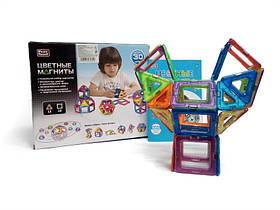 """Магнитный конструктор Play Smart """"Цветные Магниты"""""""