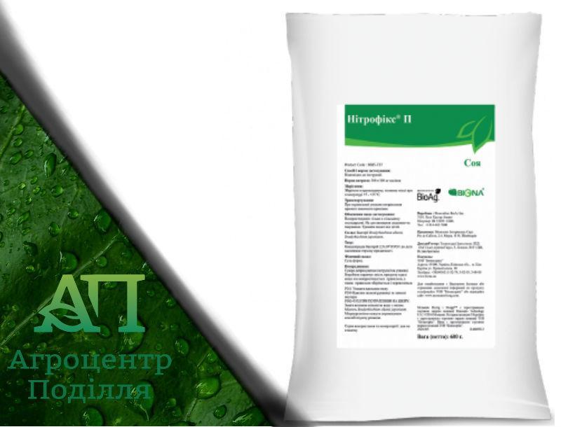 Инокулянт для семян НИТРОФИКС  СР (глицимакс) на стерильном торфе