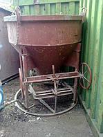 Бункер для подачи бетона Б/У