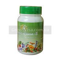 Полиэнзим-8 — 140-280 г  костно мышечная формула. Средство для суставов