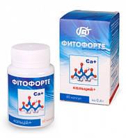 """Витамины с кальцием Капсулы """"ФИТОФОРТЕ КАЛЬЦИЙ+"""" остеопороз, остеоартроз, остеохондроз, витамин Д 3"""