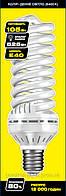 Мощная компактная люминесцентная лампа 105Вт