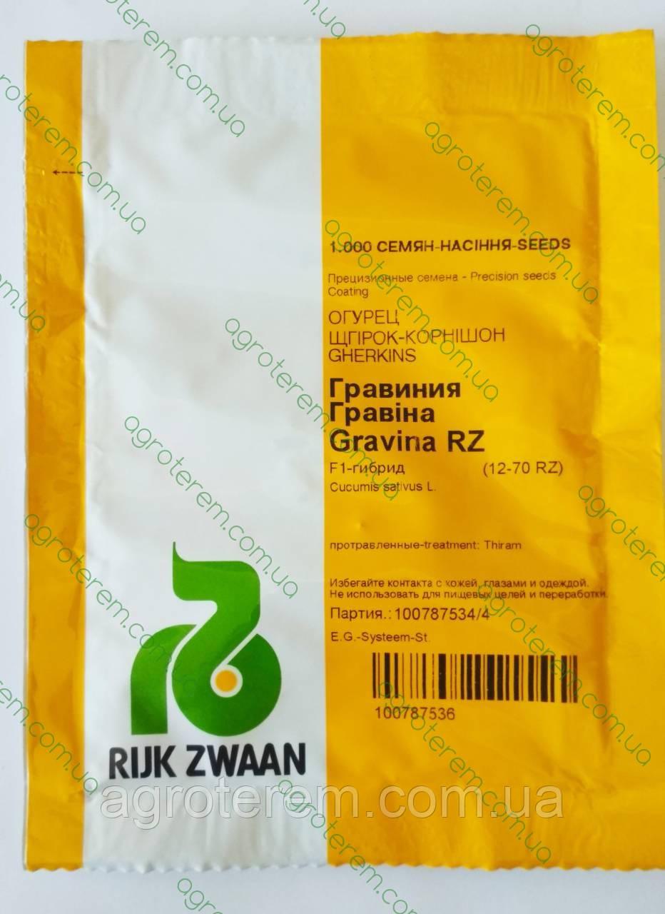 Семена огурца Гравина GRAVINA F1 1000 с