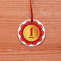 Медаль картонная, Первое место, фото 1