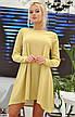 Платье туника нарядное женское с люрексом размеры:42-46, фото 6