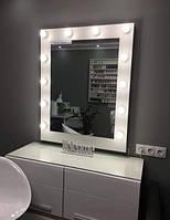 Зеркало для визажиста с лампами в комплекте, зеркало - 800х1000 мм, на ДСП. Гримерное зеркало с подсветкой.